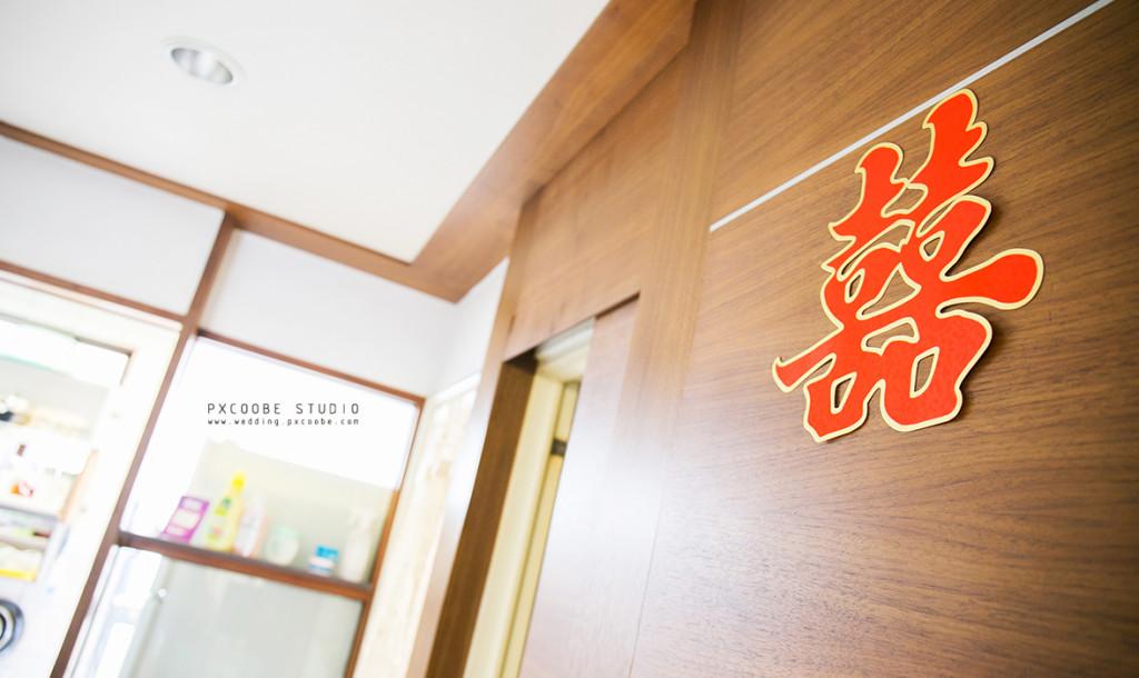 新林海鮮餐廳婚禮紀錄,台中婚錄推薦張西米-02