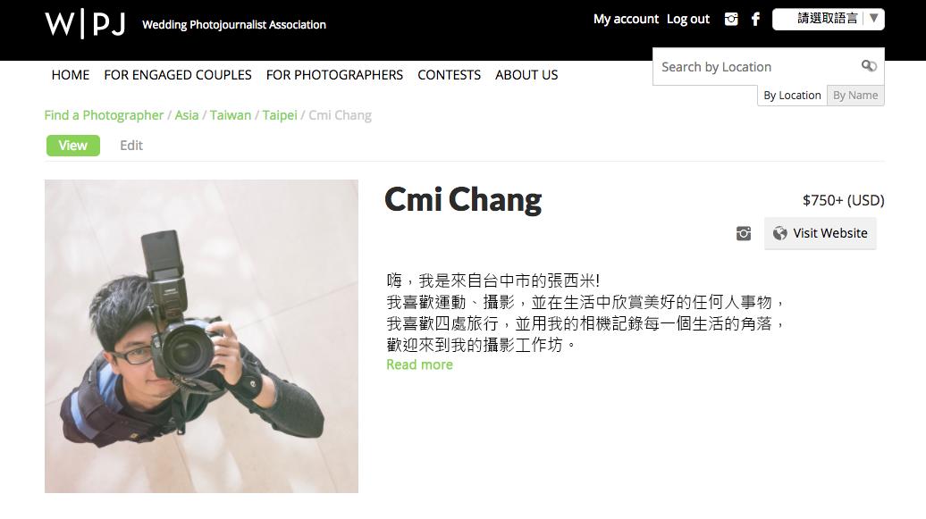 2018 01 22 14.54.33 台中婚錄推薦【CmiChang張西米】|彼查庫柏婚禮錄影團隊