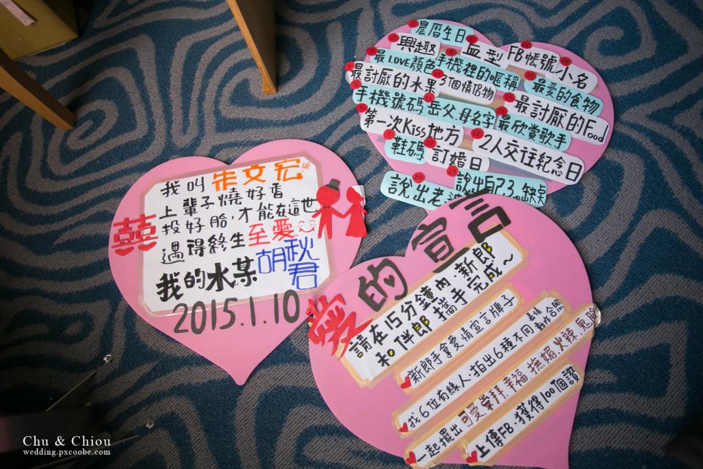 新竹兆品酒店迎娶記錄,台中婚錄推薦張西米17