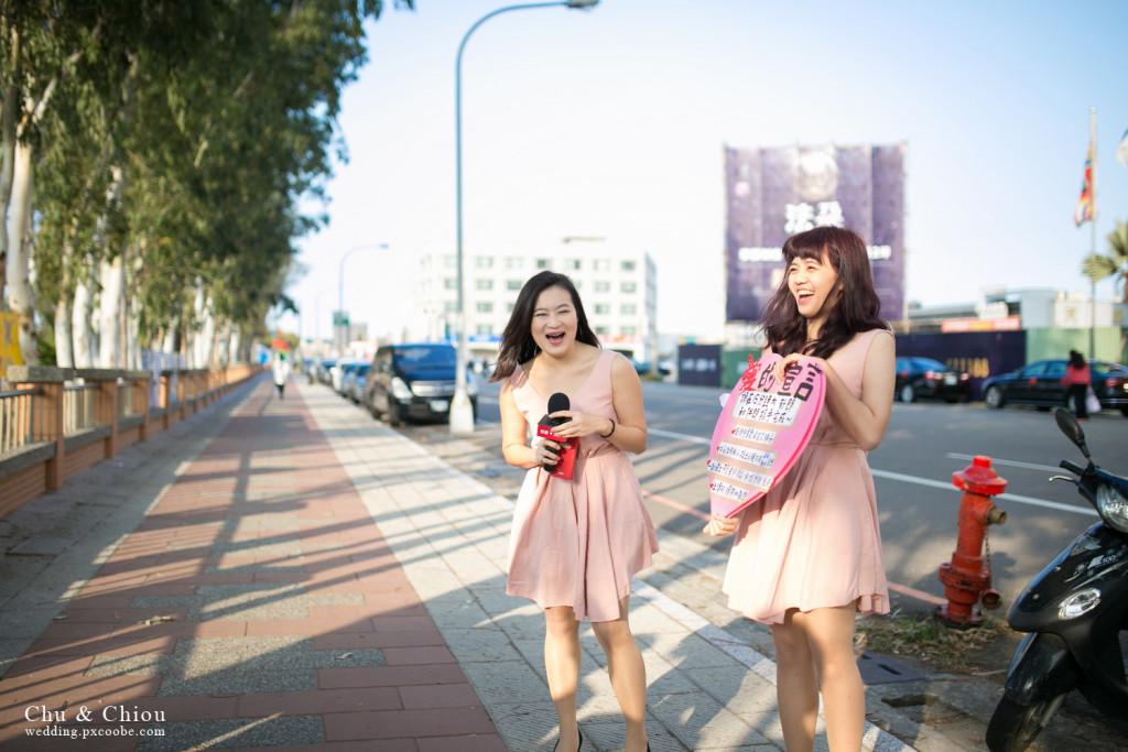 新竹兆品酒店迎娶記錄,台中婚錄推薦張西米24