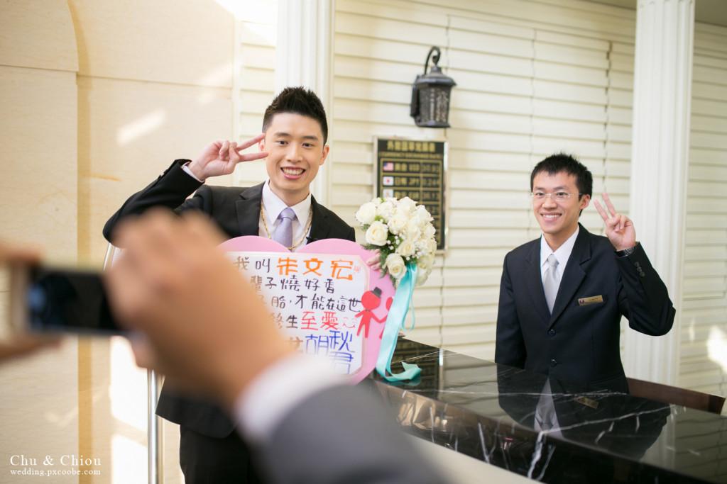 新竹兆品酒店迎娶記錄,台中婚錄推薦張西米29
