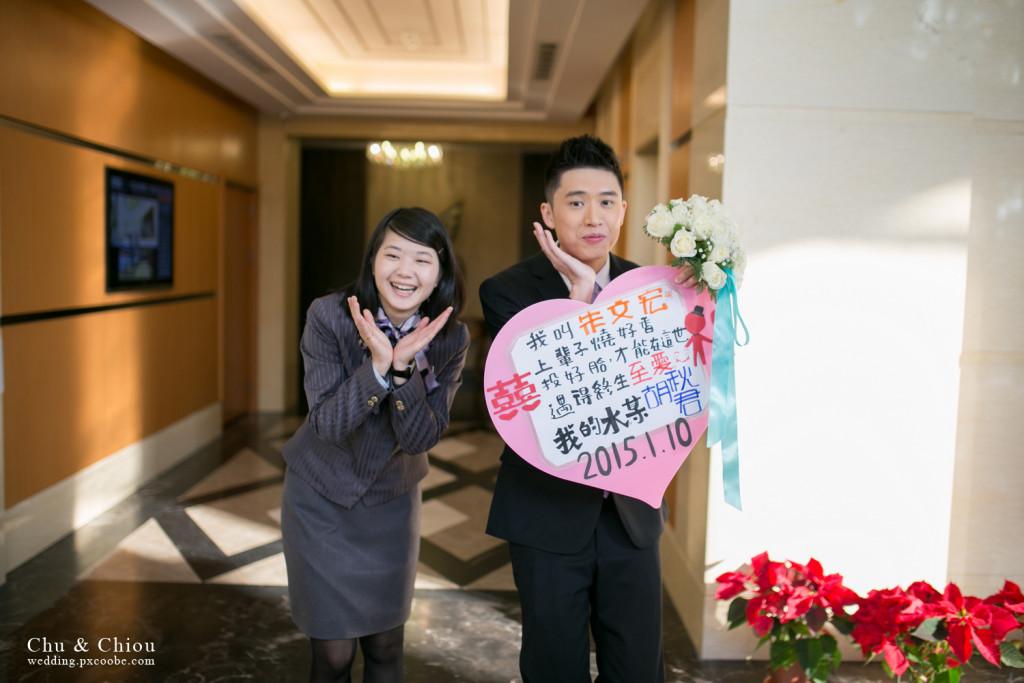 新竹兆品酒店迎娶記錄,台中婚錄推薦張西米32