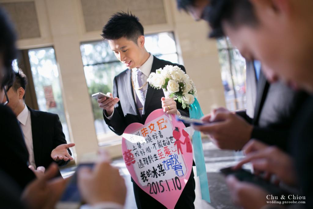 新竹兆品酒店迎娶記錄,台中婚錄推薦張西米35