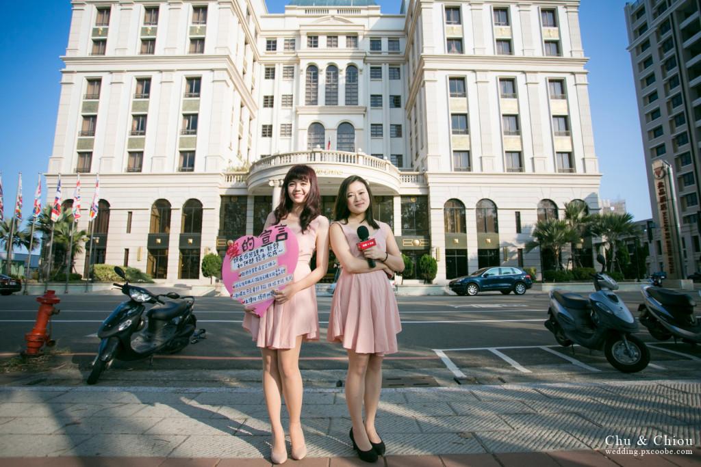 新竹兆品酒店迎娶記錄,台中婚錄推薦張西米39