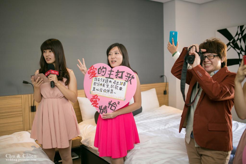 新竹兆品酒店迎娶記錄,台中婚錄推薦張西米45