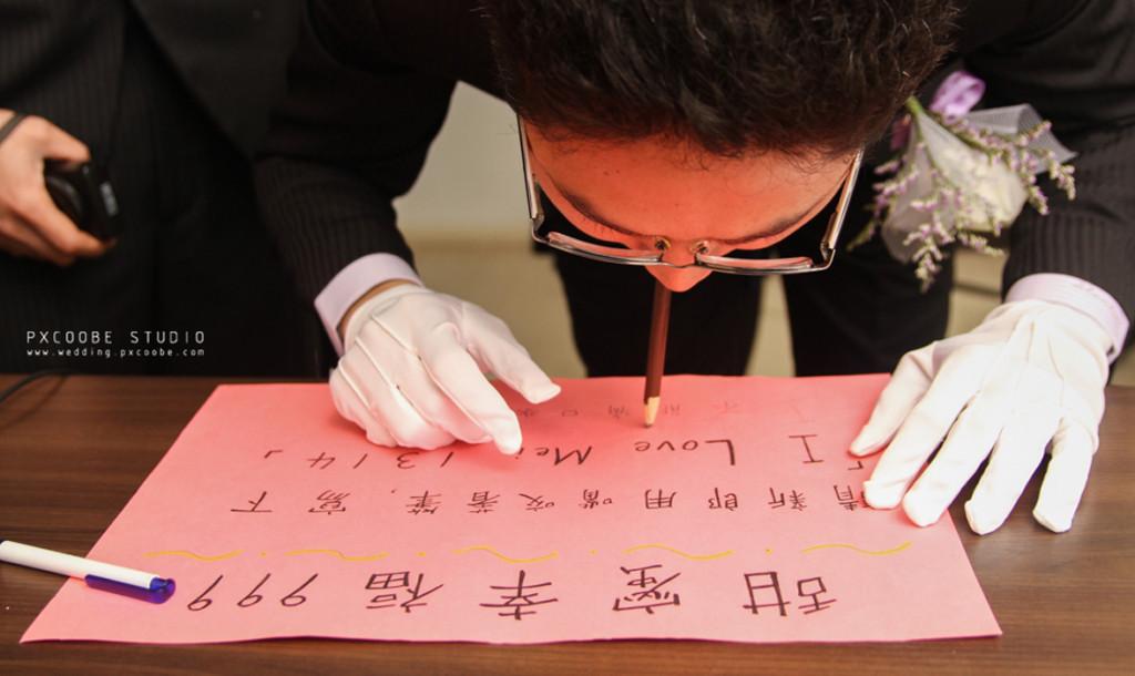 台中潮港城婚禮紀錄,台中婚錄推薦張西米-17