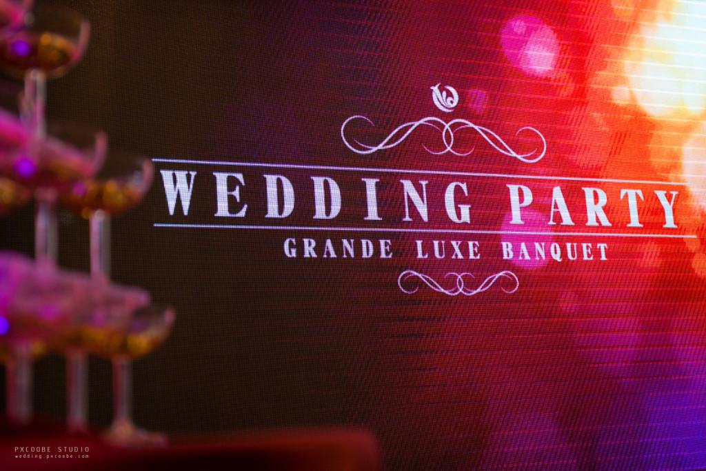 京華城雅悅會館婚禮宴客紀錄,台中婚錄推薦張西米-29