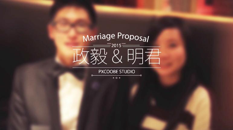 台中京典酒店求婚紀錄,台中婚錄推薦張西米