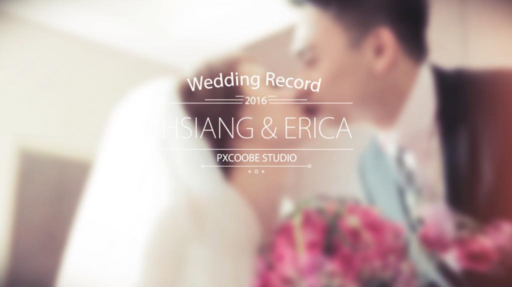 婚禮紀錄在台南桃山日本料理,台中婚錄推薦張西米
