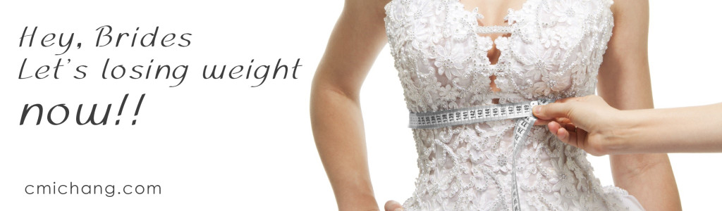 WeightLossBride 台中婚錄推薦【CmiChang張西米】|彼查庫柏婚禮錄影團隊