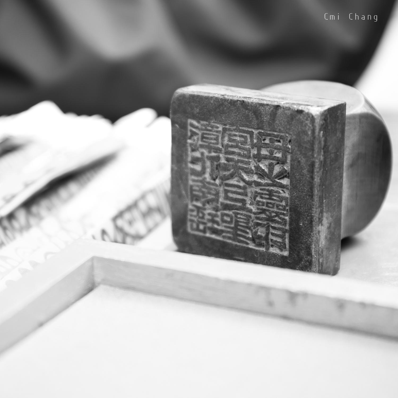 媽祖遶境紀錄,台中婚錄推薦張西米67