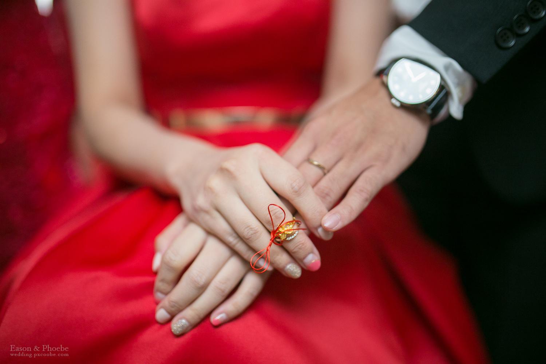 訂婚文定流程