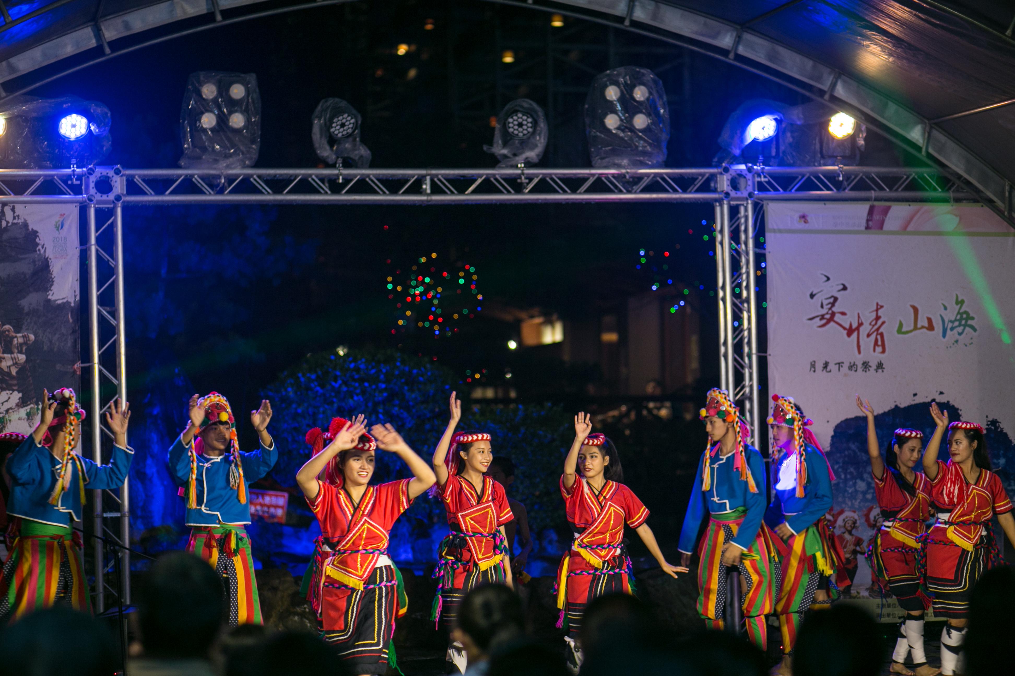花都藝術季在谷關溫泉,原住民舞蹈,台中婚錄推薦10