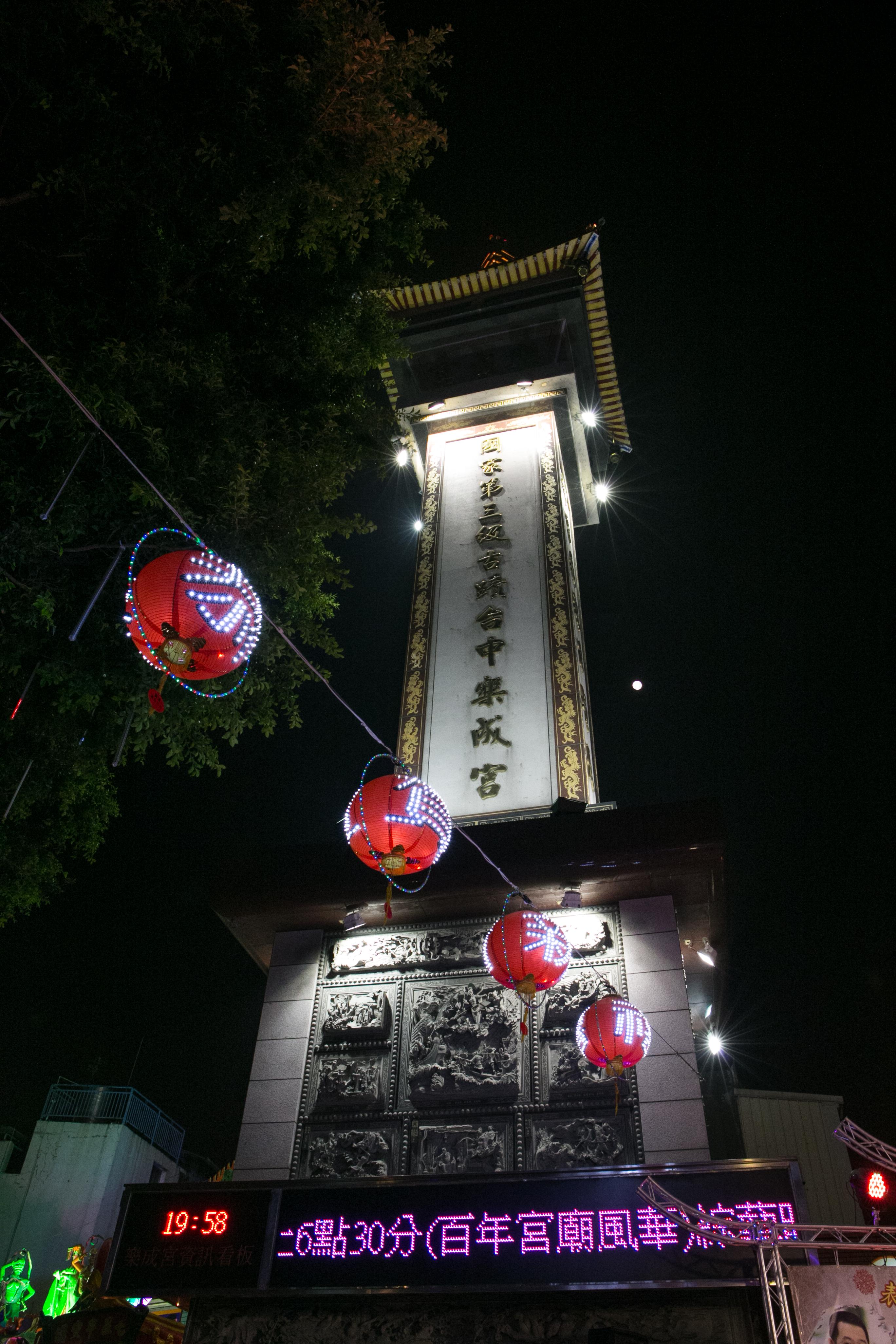 臺中媽祖國際觀光文化節在樂成宮,活動紀錄拍攝者台中婚錄張西米5