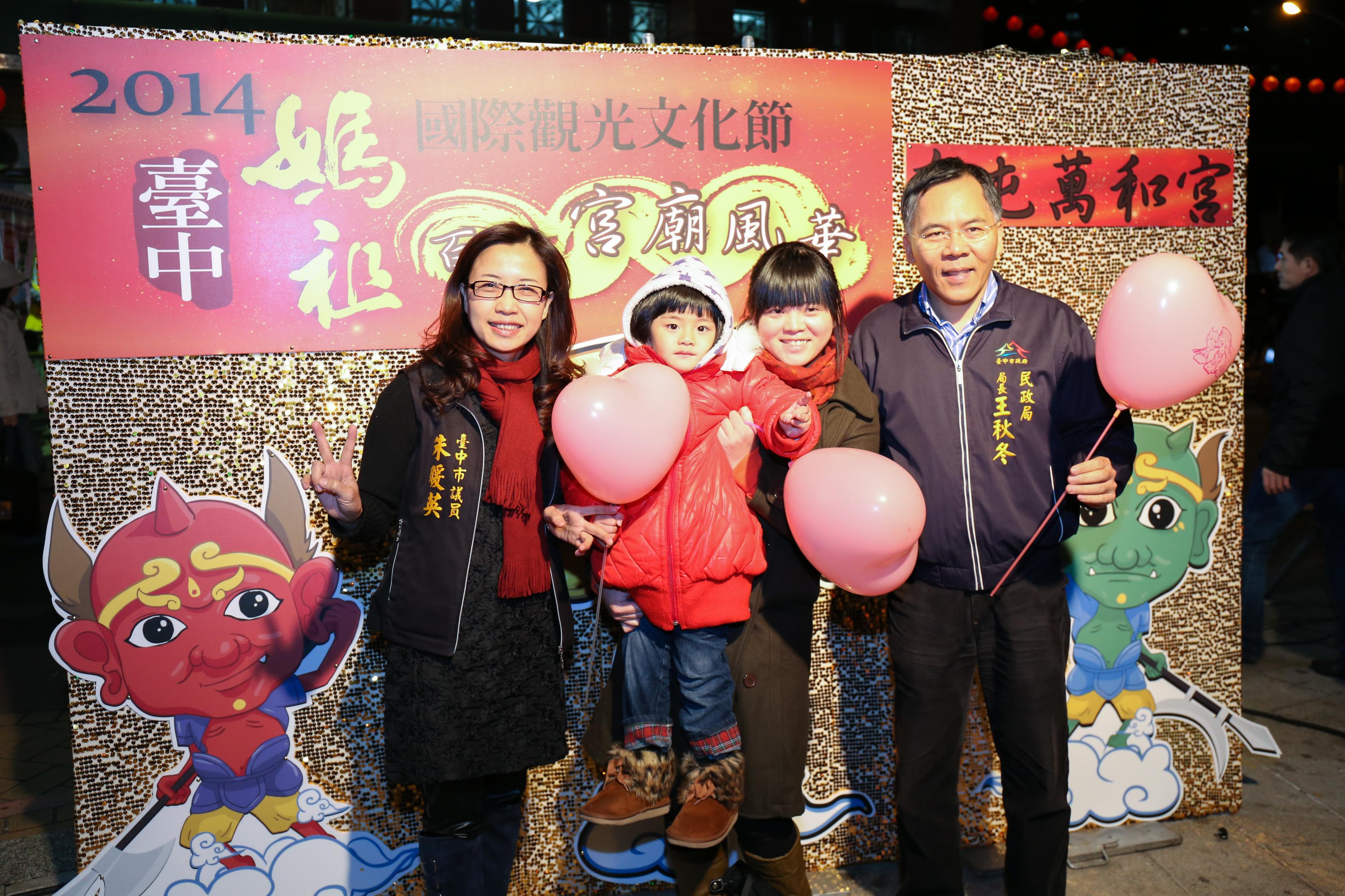 台中媽祖國際觀光文化節在萬和宮,台中婚錄推薦4