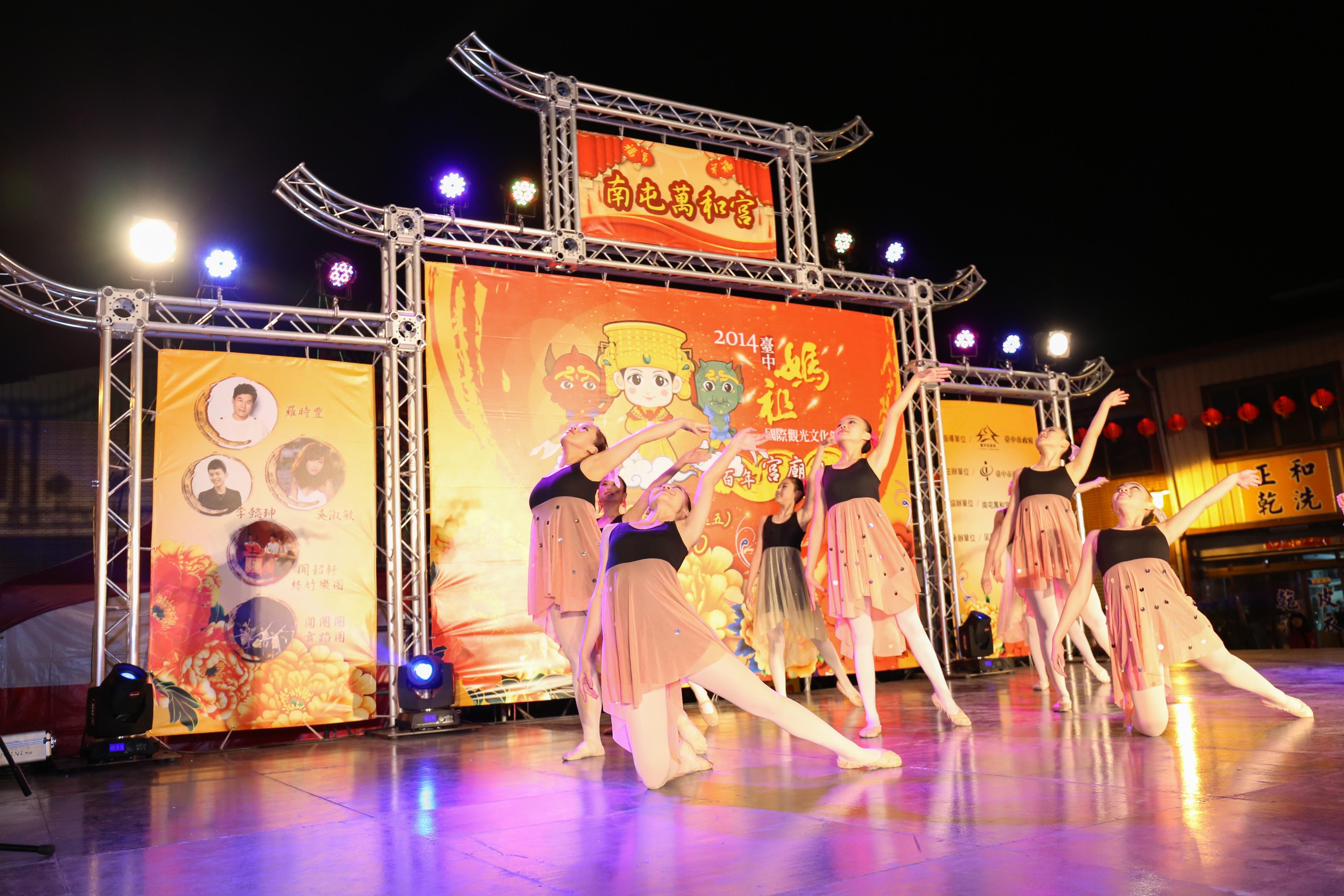 台中媽祖國際觀光文化節在萬和宮,台中婚錄推薦13