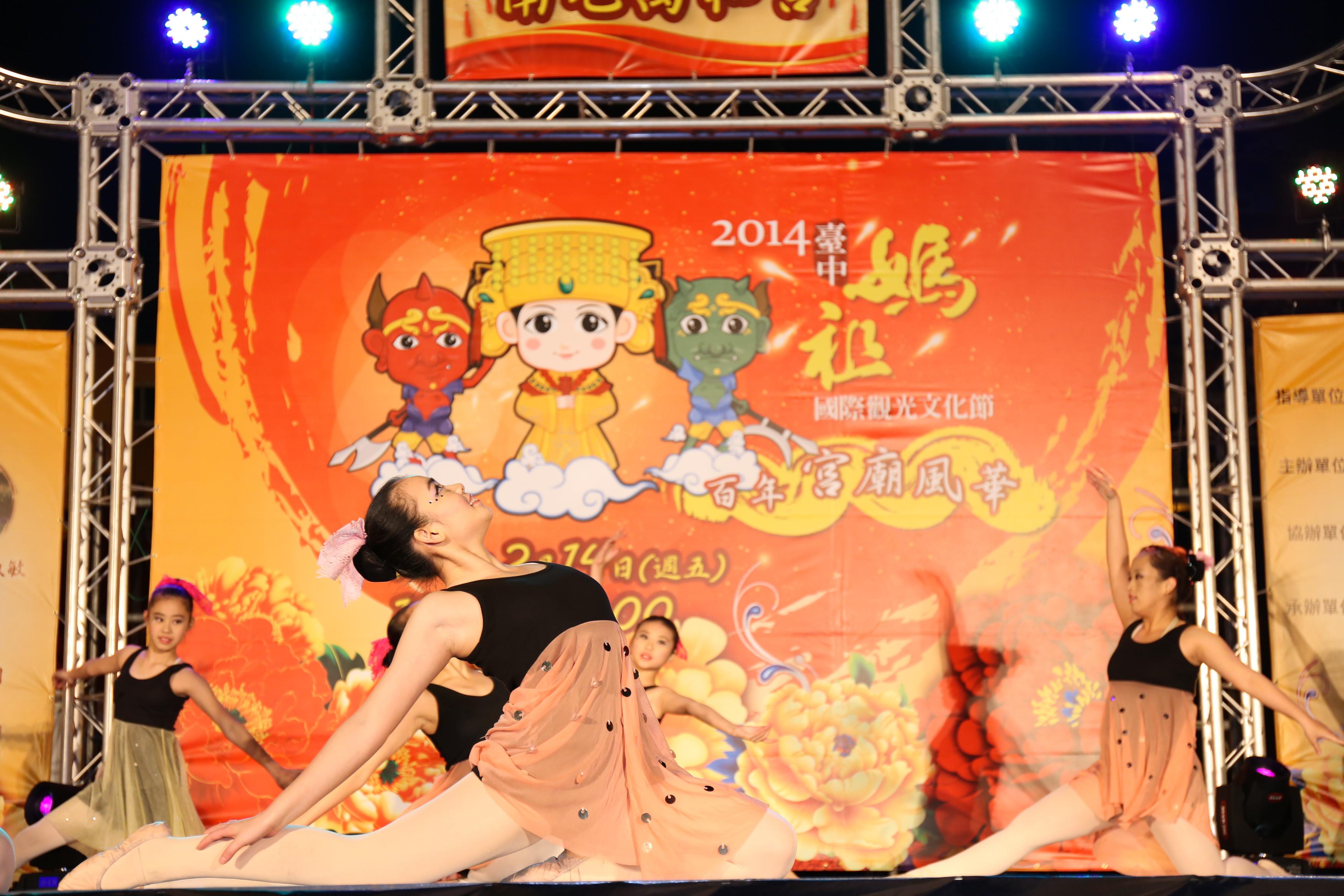 台中媽祖國際觀光文化節在萬和宮,台中婚錄推薦14