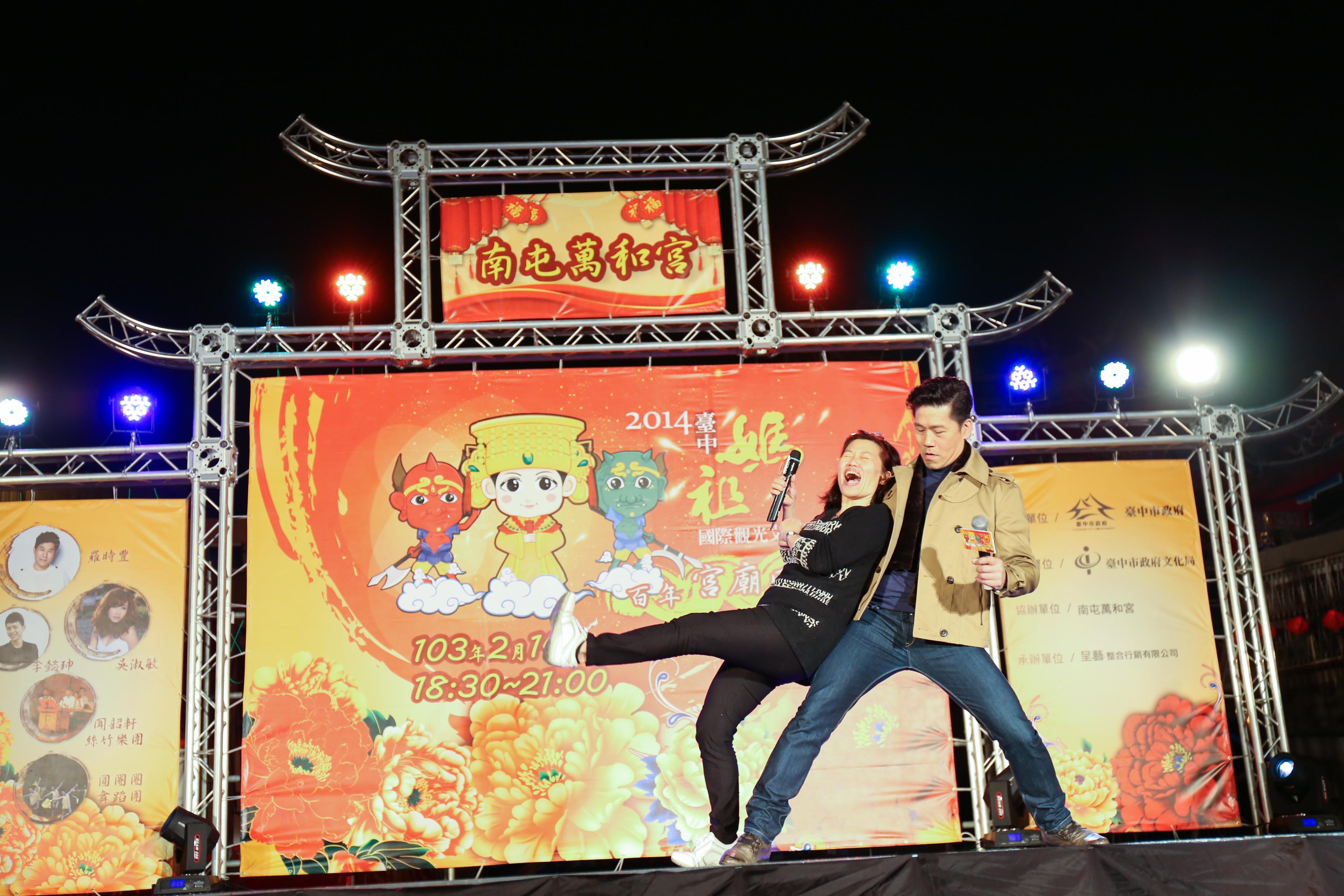 台中媽祖國際觀光文化節在萬和宮,台中婚錄推薦20