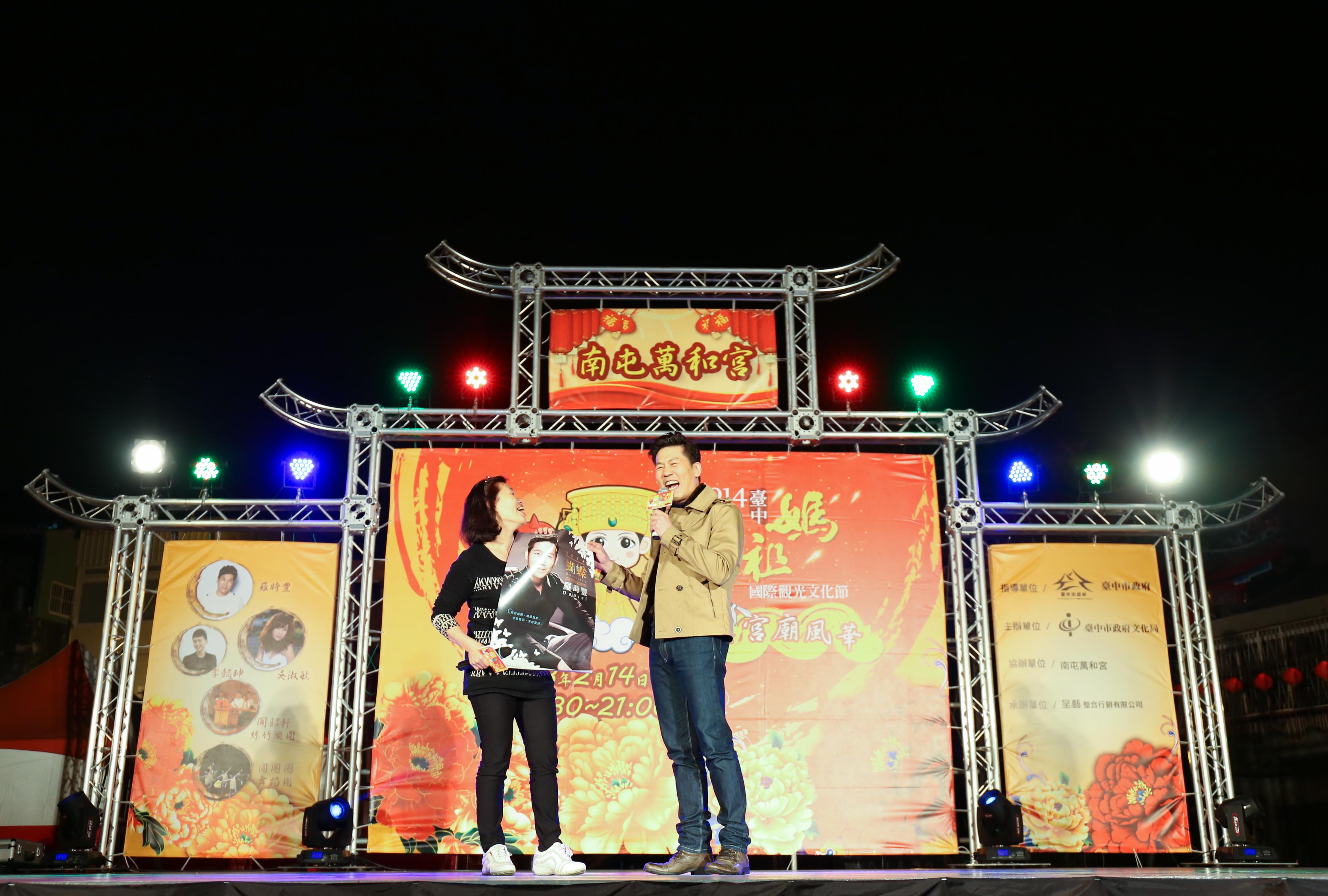 台中媽祖國際觀光文化節在萬和宮,台中婚錄推薦21