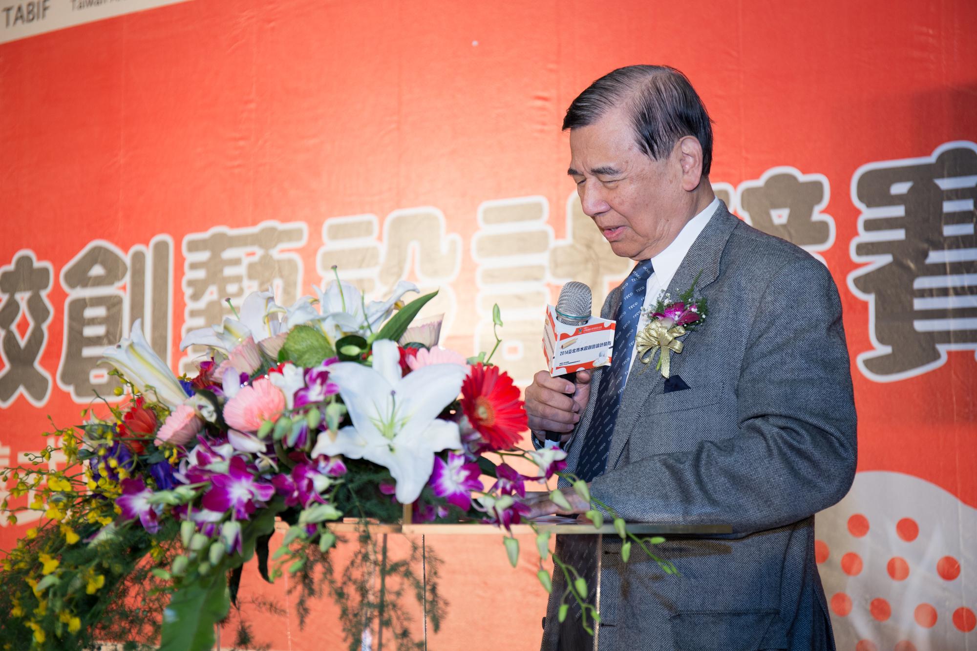臺北市水餃創意設計競賽,台中婚錄推薦13