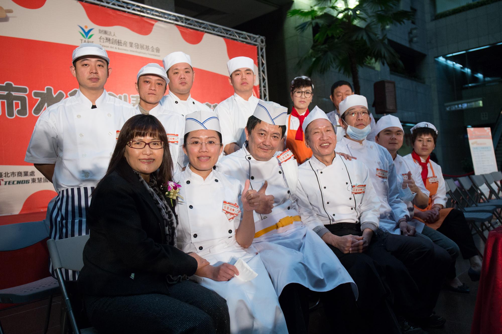 臺北市水餃創意設計競賽,台中婚錄推薦27