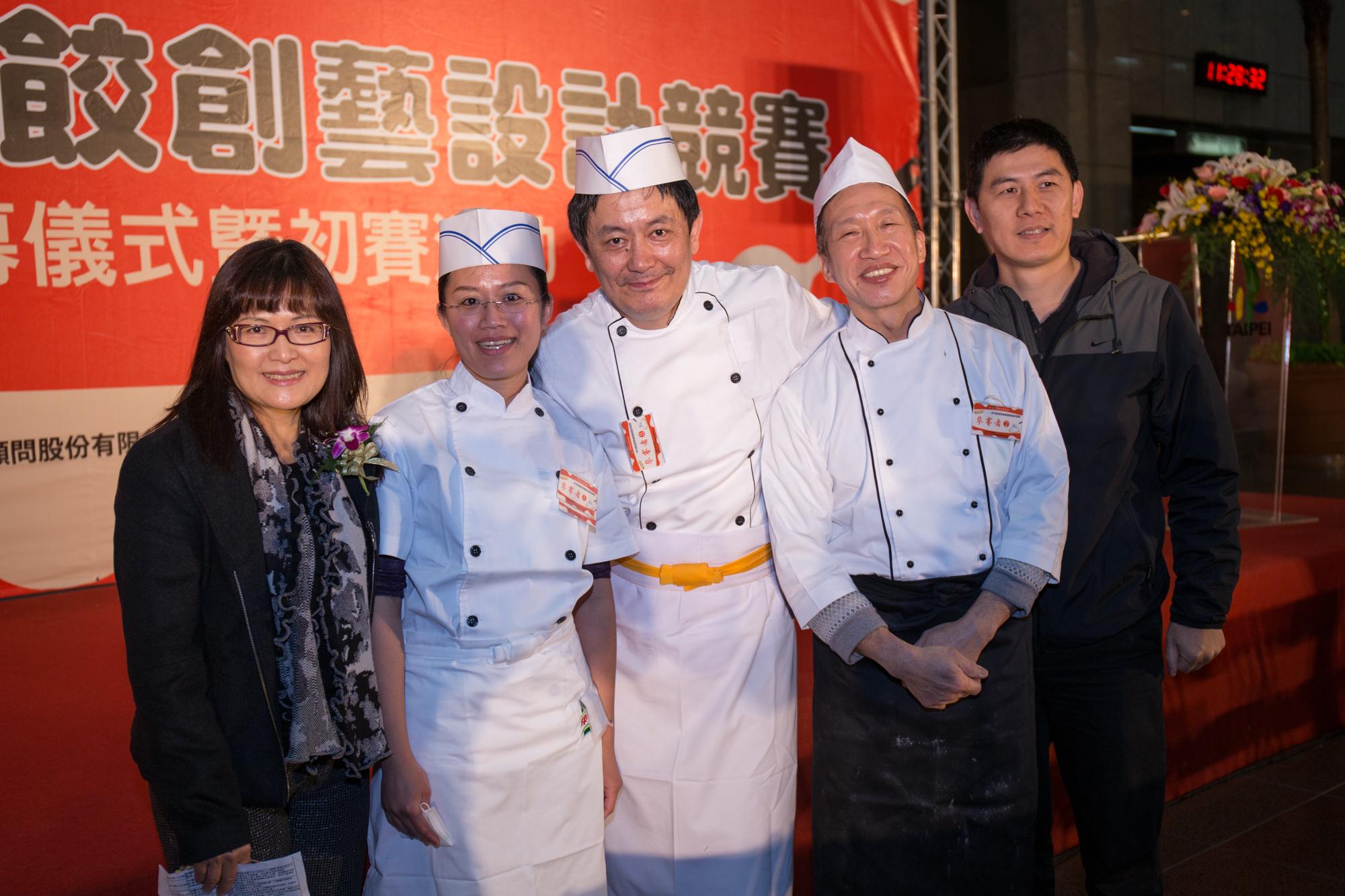 臺北市水餃創意設計競賽,台中婚錄推薦39