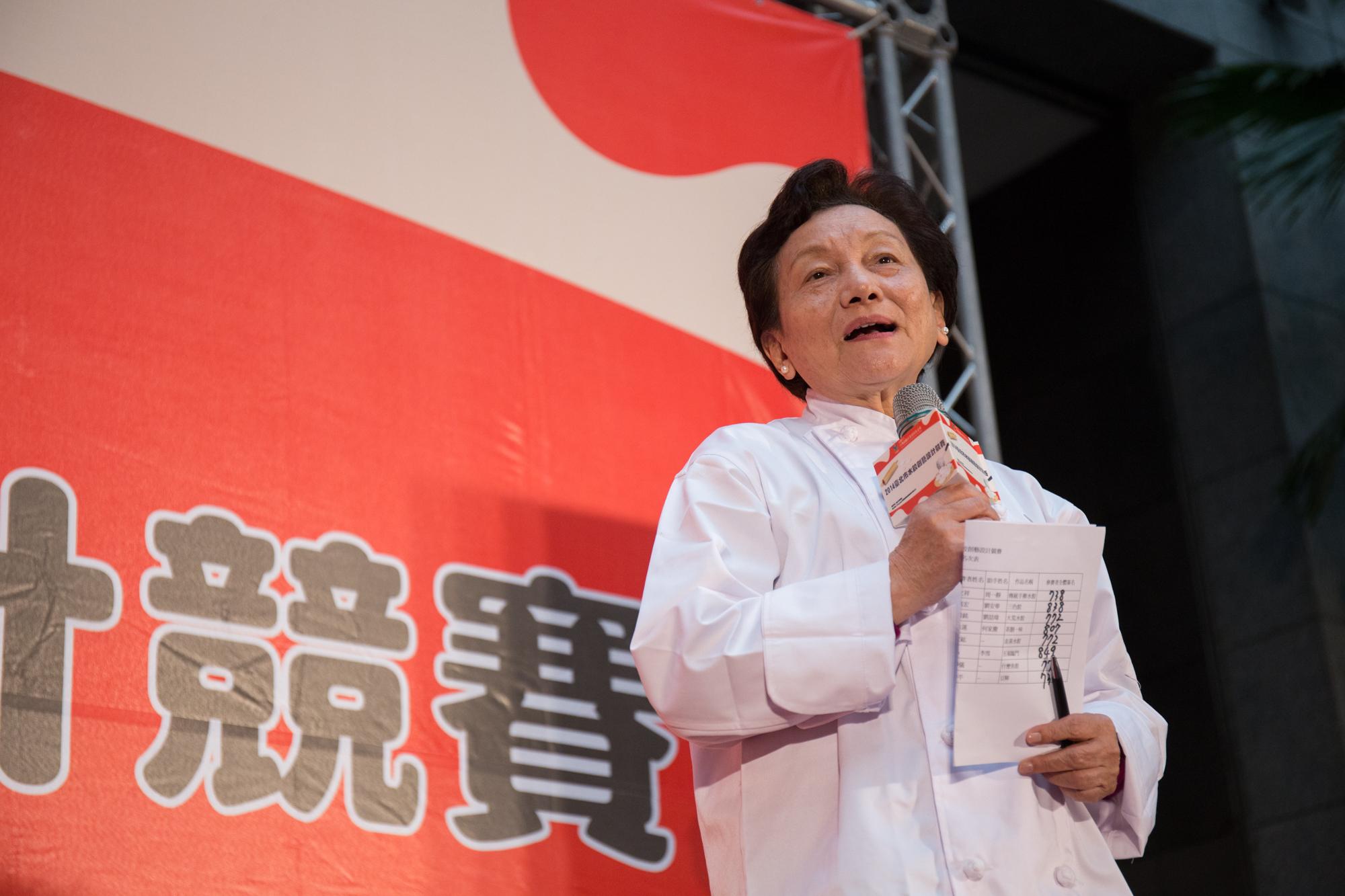 臺北市水餃創意設計競賽,台中婚錄推薦42