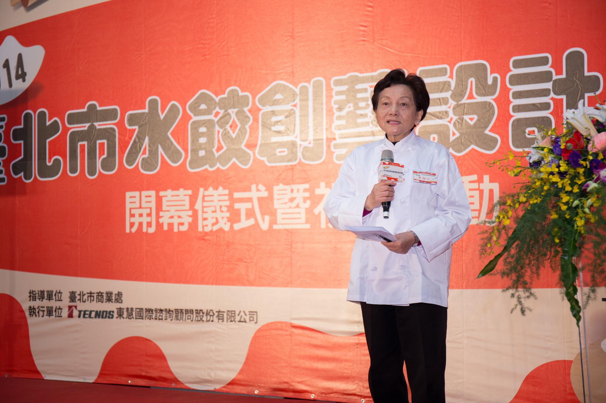 臺北市水餃創意設計競賽,台中婚錄推薦43