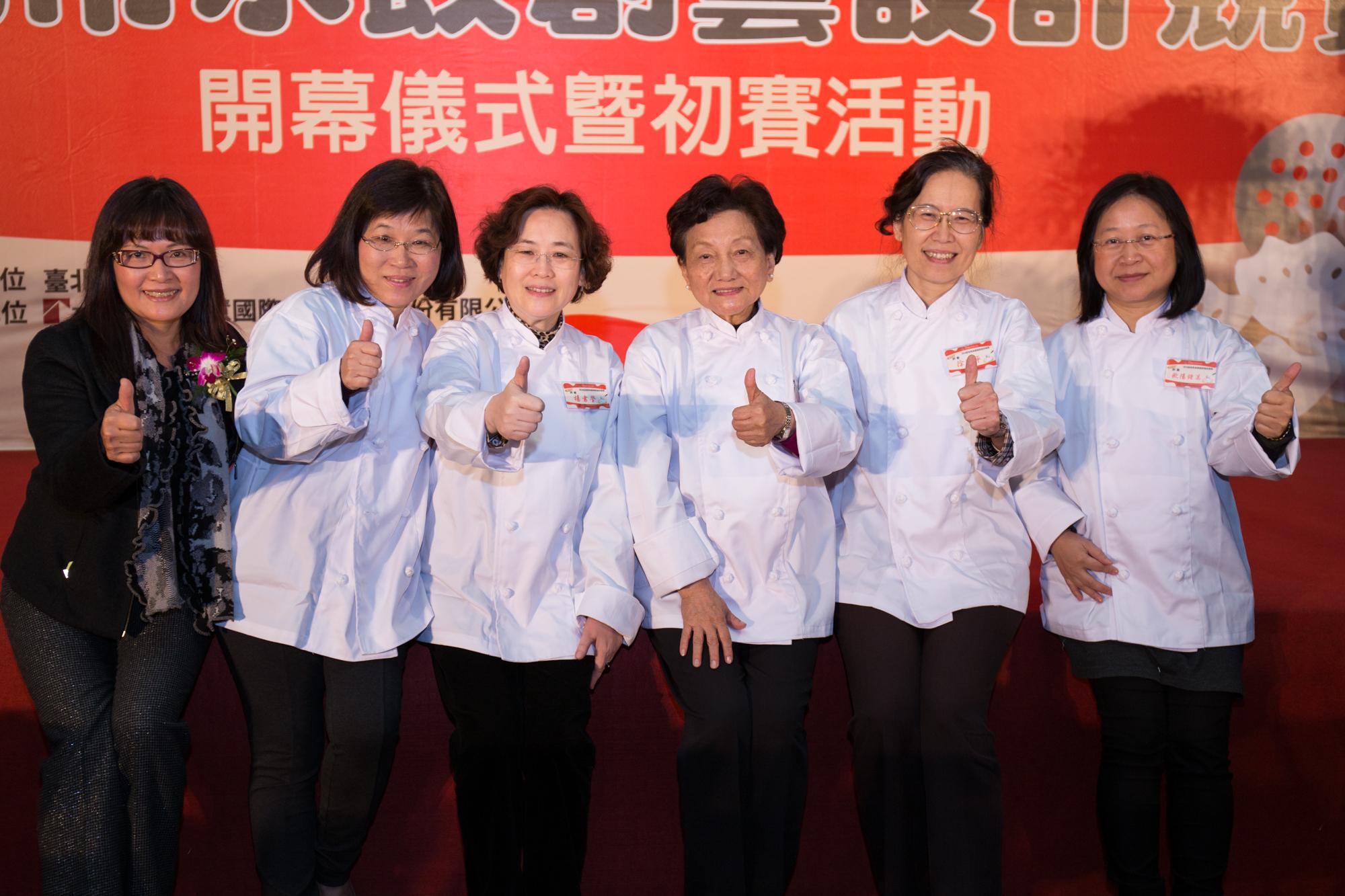 臺北市水餃創意設計競賽,台中婚錄推薦46