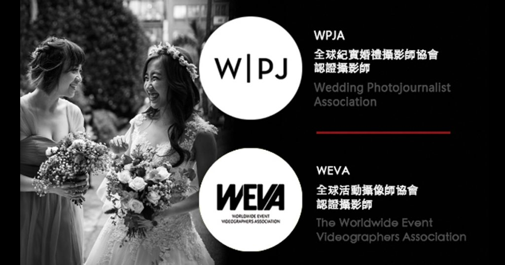 台中婚錄張西米,WPJA國際認證攝影師,WEVA國際認證錄影師