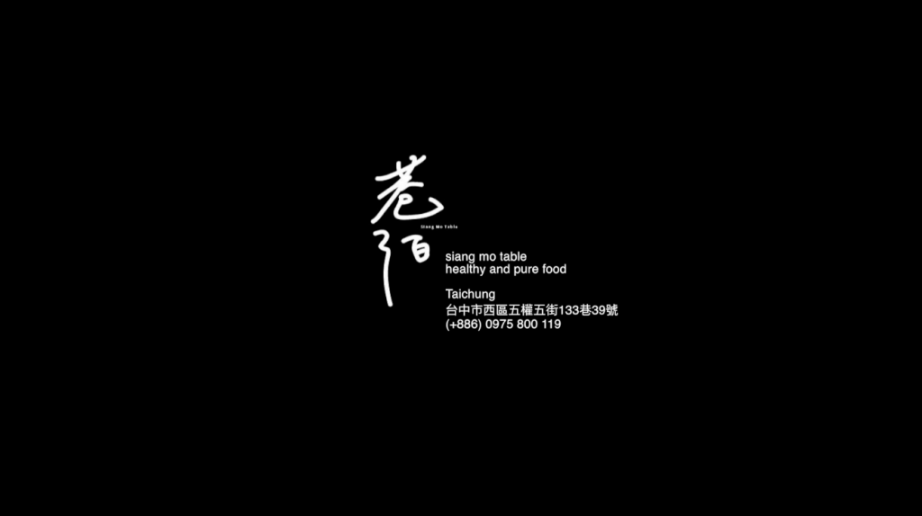 2021 06 24 下午10.31.04 台中婚錄推薦【CmiChang張西米】|彼查庫柏婚禮錄影團隊