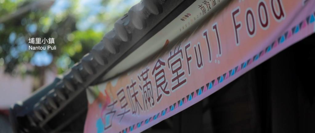 2021 07 03 下午8.12.16 1 台中婚錄推薦【CmiChang張西米】|彼查庫柏婚禮錄影團隊